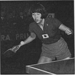 1966 Naoko Fukazu